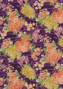 Authentic Japanese Fabric - 75
