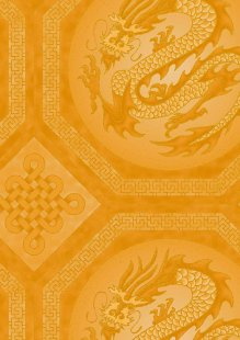 Leesa Chandler - Summer Palace Dragons Gold  0020-4