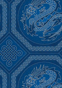 Leesa Chandler - Summer Palace Dragons Blue 0020-12
