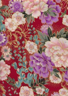 Authentic Japanese Fabric - 32