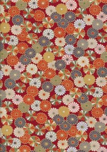 Authentic Japanese Fabric - 44