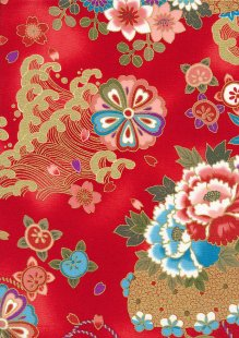 Authentic Gilded Japanese Fabric - 102