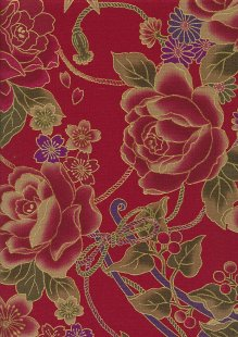 Authentic Gilded Japanese Fabric - 134