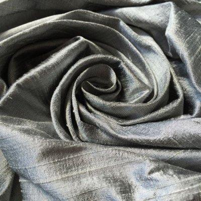 a40997f53df Silk Dupion - Silver 37