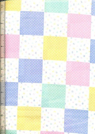 Nursery Cotton - 25